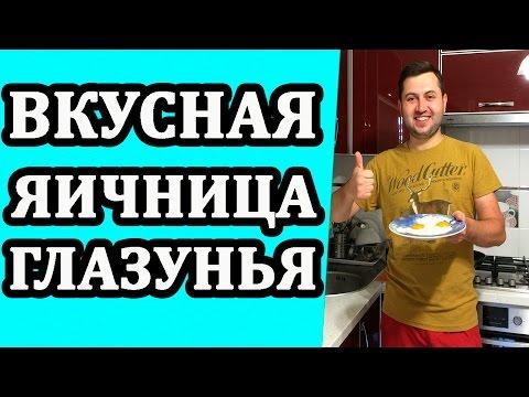 Рецепт Шакшука на RussianFoodcom