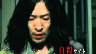 ほんとうにあった怖い話第十一夜 闇サイト 谷麻紗美 動画 22