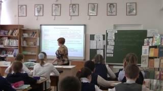 урок русского языка антонимы