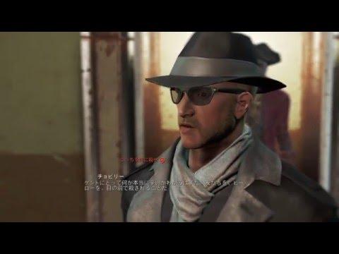 シルバー・シュラウド  ケント生存ルート    フォールアウト4 【ps4 Fallout 4】