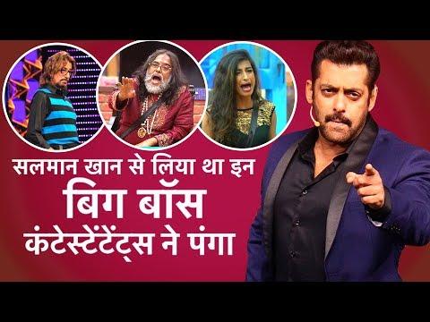 Bigg Boss के घर में Salman Khan से फाइट कर चुके हैं ये Contestants