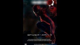 Человек паук 4 2018