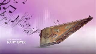 موسيقي شرقي _ تقاسيم قانون  _ موسيقي هادئة _ عزف قانون Relaxing Music _  Beautiful Oriental Music