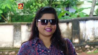 Aliyan VS Aliyan | Comedy Serial by Amrita TV | Episode : 63 | Beautician
