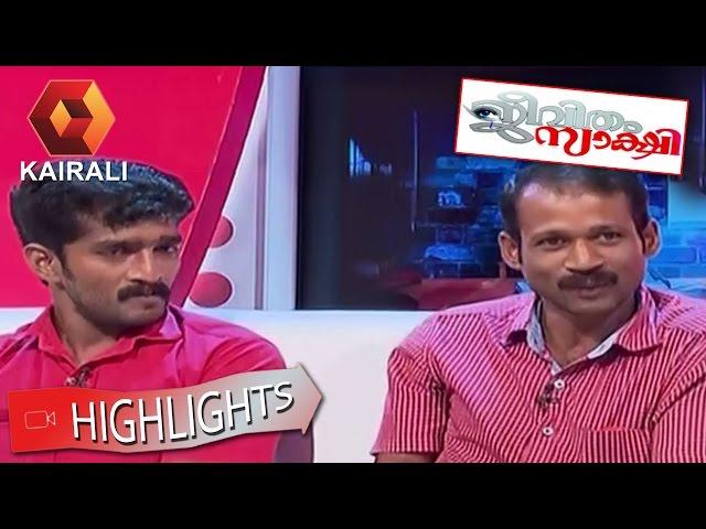 Jeevitham Sakshi 07 04 2015 Highlights