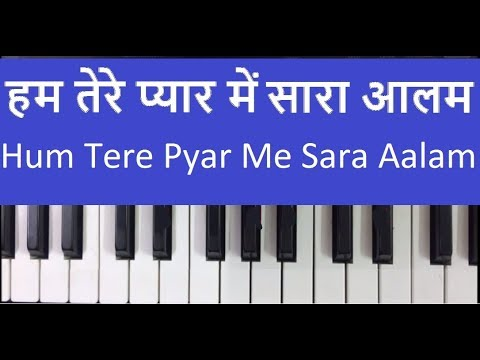 how to play hum tere pyar me sara - harmonium piano notes tutorial