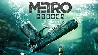 Metro Exodus (история Сэма): первый кадр, подводная ЛОДКА, анонс и выход (Засветилось DLC для Metro)