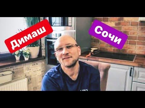 ВПЕЧАТЛЕНИЕ О КОНЦЕРТЕ В СОЧИ. // DIMASH KUDAIBERGEN