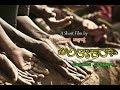 ANTAKARANA Kannada Short film