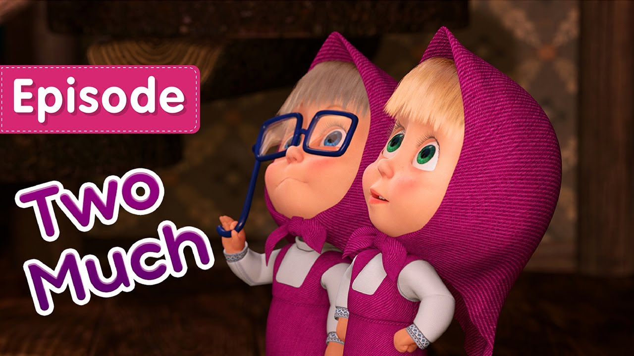 Masha and the Bear 👱‍♀️👩 Two Much 👩👱‍♀️ (Episode 36) - Cartoon for kids of all ages 🎬
