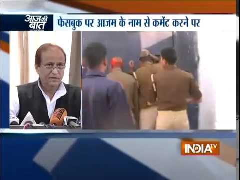 Azam Khan's statement on the arrest of Teenage student