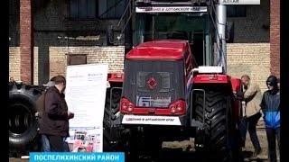 Алтайскую сельхозтехнику представили в Поспелихинском районе(, 2015-04-21T07:44:14.000Z)