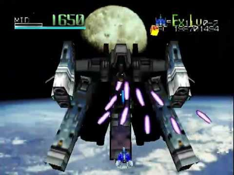 Star Soldier: Vanishing Earth (N64) - ¡Completo! 1cc