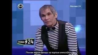 Бари Алибасов: «Над сыном я трудился недолго, минуты три»