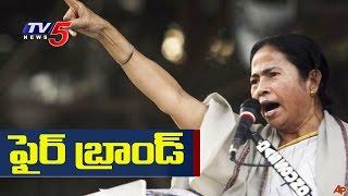 Mamata Banerjee   India under Modi doing worse than Emergency : TV5 News