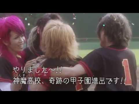 Jin-Machine「バーニング俺ファイヤー」 MV full ver.