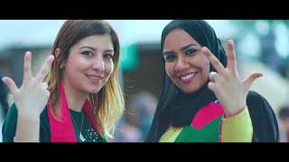 Dubai Healthcare City UAE National Day 2017 Celebr...