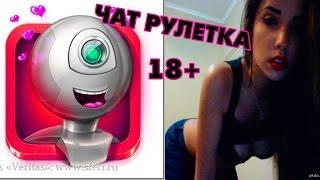 Девочки в ЧАТРУЛЕТКЕ MELLSTROY ВЕРНУЛСЯ (СТРИМ) 18+