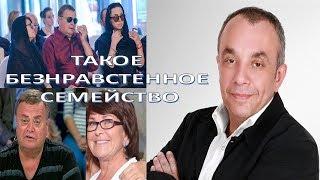 Продюсер обругал семью Жанны Фриске  (14.06.2017)