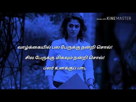 🌱 Tamil motivational speech whatsapp status video download