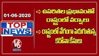 Cover images Top News Headlines | 1st June 2020 | V6 Telugu News