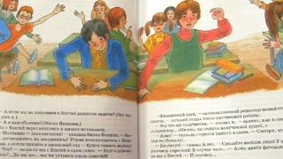 Баранкин, будь человеком !, Валерий Медведев #1 аудиосказка с картинками слушать