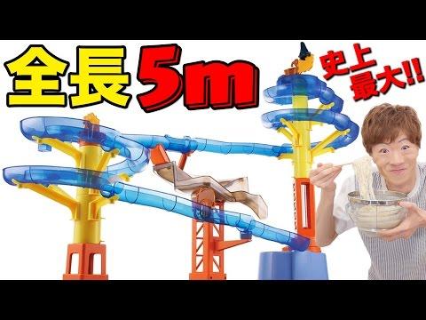 【全長5m】史上最大級のそうめんスライダーがデカすぎるww