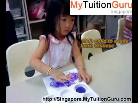 chinese tuition in singapore