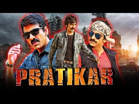 Pratikar (Nee Kosam) Telugu Hindi Dubbed Full Movie | Ravi Teja, Maheswari, Brahmaji