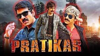Pratikar (Nee Kosam) Telugu Hindi Dubbed Full Movie | Ravi Teja, Maheswari, Brahmaji