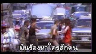 ต๊ะ บอยสเก๊าท์ BOYSCOUT - 18 ฝน [Official Karaoke]