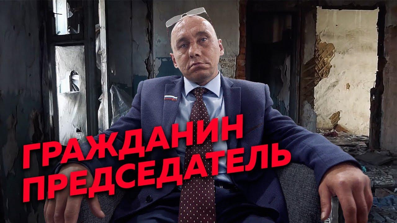 Редакция от 16.07.2020 Виталий Наливкин — образ нового русского чиновника