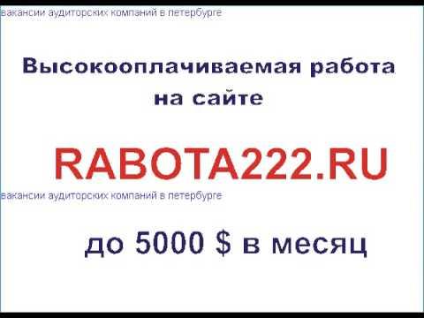 Работа в Щелково - 3652 вакансии в Щелково, поиск работы