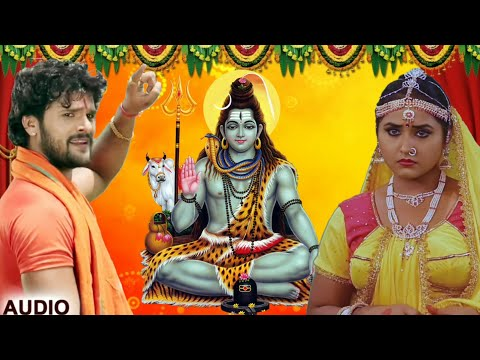 2018 Bolbam Dj Song - Khesari Lal & Kajal Raghawani - SuperHit Bhojpuri Bolbam Song