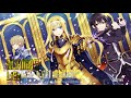 Gambar cover 【Sword Art Online: Alicization】LiSa - ADAMAS【Full】[Edited Intro]