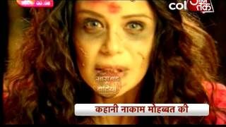 """Watch Jassi aka Mona Singh new look in her upcoming show """"Kavach"""".."""