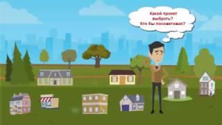 Про проекты домов и проектирование домов 🏠 🏡 🏦  ARSENAL.BY(Посмотреть реализованные компанией http://www.arsenal.by/ проекты домов, послушать советы архитектора можно по ссыл..., 2017-01-11T08:19:41.000Z)