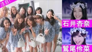 鷲尾伶菜&石井杏奈がE-girls : EG TIME収録曲のDream & E-girls / Move ...