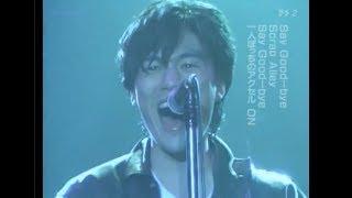 代々木オリンピックプールのスクラップ アレイです。 Yutaka Ozaki LTA ...
