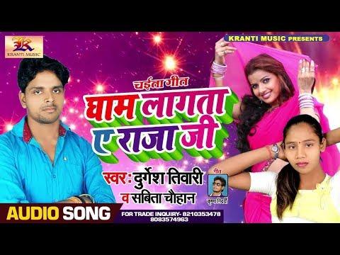 💝||राखी के कीमत||💝खेसारी लाल2★Rakshabandhan Song ||Khesari Lal2 ◆ Rakhi Git~Khesari ||Bhojpuri ||
