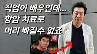 [김형일을 만나다] '장군의 아들' 신마적 근황.. 연예계 최강 목소리 소유자