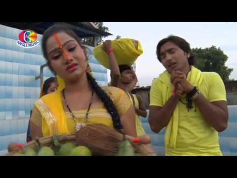 kaise  Aragiya dihi | Daura Mathe  Uthali   |   Mukesh Babua    |  chhath geet
