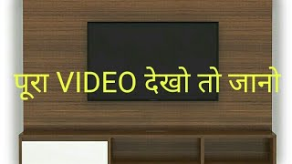 wood Tv unit ideas| wooden t.v stand designs |wood led furniture ideas | indian tv unit ideas