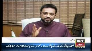 Aamir Liaquat Changes Stance on if Qadianis/ Ahmadis Wajibul Qatl (Sep 2011)