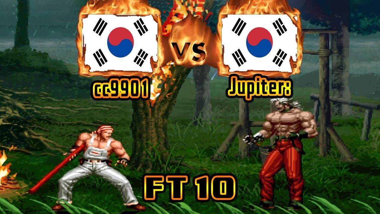King of Fighters 95 - cc9901 (KOR) VS (KOR) Jupiter: [kof95] [Fightcade] キングオブファイターズ95