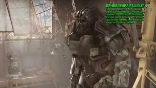 Что делать если Fallout 4 запускается в оконном режиме