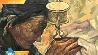 Калмыцкие художники на Дону