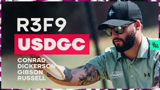 2019 USDGC | R3F9 | Conrad, Gibson, Dickerson, Russell