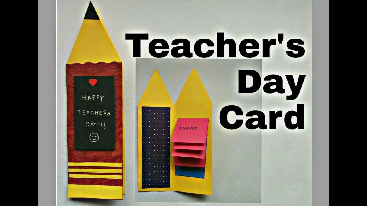 teacher's day card  diy  handmade card for teacher  youtube