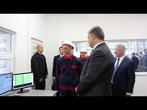 Волинські Новини: Порошенко запускає в роботу насіннєвий завод на Волині
